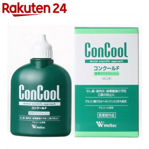 コンクール コンクールF 100ml【楽天24】[コンクール 虫歯予防]