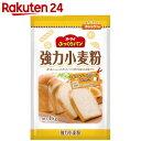 オーマイ ふっくらパン 強力小麦粉 1kg