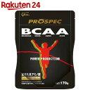 パワープロダクション アミノ酸プロスペック BCAAパウダー 170g【楽天24】【あす楽対応】[パワープロダクション BCAA]