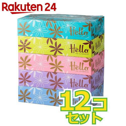 ハロー コンパクト ボックスティッシュ 150組×5パック×12個【stamp_cp】【stamp_001】