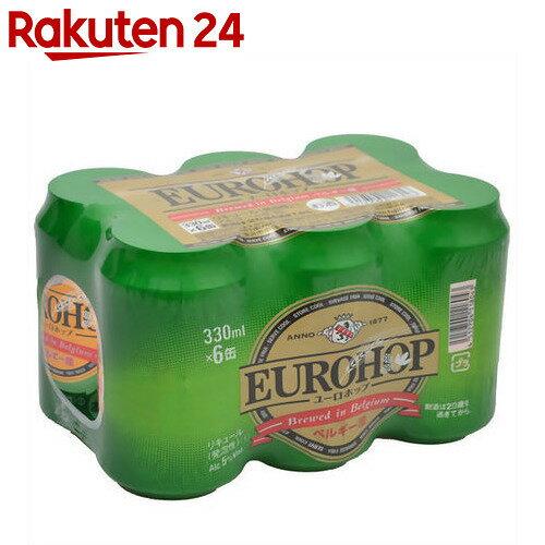 ユーロホップ 330ml×6缶