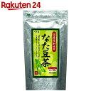 寿老園 なた豆茶 国産 ティーパック 3g×15袋【楽天24】[寿老園 なたまめ茶(なた豆茶) お茶 健康茶]