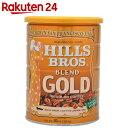 ヒルス ブレンドゴールド 缶 283g