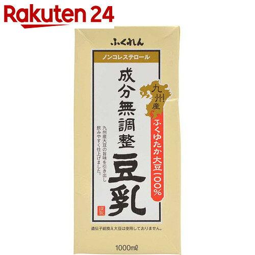 ふくれん 成分無調整豆乳 1L×6本【イチオシ】