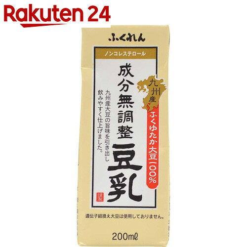 ふくれん 成分無調整豆乳 200ml×12本【イチオシ】