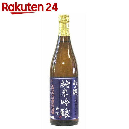 幻の瀧 純米吟醸 辛口 720ml