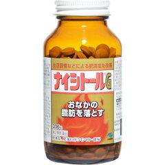 ナイシトールG336錠2枚目