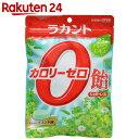 ラカント カロリーゼロ飴 ハーブミント味 48g【楽天24】[ラカント 低GI値菓子]