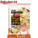 リセットボディ ベイクドポテト 4袋入り【楽天24】[リセットボディ カロリーコントロール菓子]