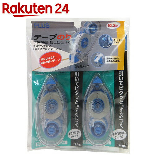 PLUS テープのり テープグルーR 8.4mm×10m 2コ入 TG-210-2P