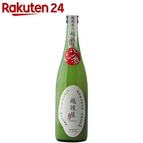 越後屋 米型ラベル にごり酒 720ml