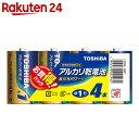 東芝 アルカリ単1電池4本パック LR20L 4MP【楽天24】[TOSHIBA(東芝) アルカリ乾電池 単1]