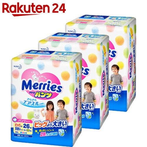 メリーズパンツ さらさらエアスルー ビッグより大きいサイズ 26枚×3個パック(78枚入り)【ko74td】【kaotkof2】【イチオシ】