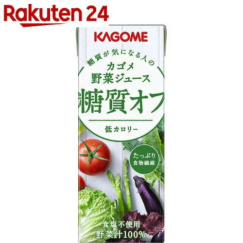 カゴメ 野菜ジュース 糖質オフ 200ml×24本【楽天24】【イチオシ】