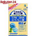 小林製薬 DHA EPA α-リノレン酸 180粒【楽天24】[小林製薬 DHA]