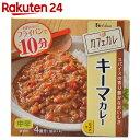 ハウス カフェカレ キーマカレー 4皿分【楽天24】[ハウス カレールウ(中辛)]