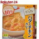 ハウス カフェカレ バターチキンカレー 4皿分【楽天24】[ハウス カレールウ(中辛)]