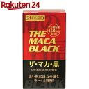 2H&2D ザ・マカ・黒 120粒