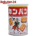 三立 カンパン 缶入 100g【楽天24】[三立 カンパン]