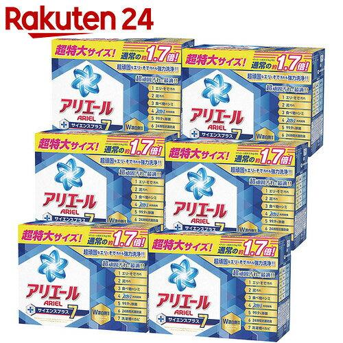 アリエール サイエンスプラス7 粉末 1.5kg×6個【toku15】【uj2】【イチオシ】【pgstp】