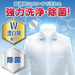 【ケース販売】アリエールサイエンスプラス7粉末1.5kg×6個2枚目