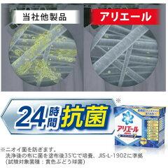 【ケース販売】アリエールサイエンスプラス7粉末1.5kg×6個3枚目