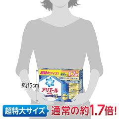 【ケース販売】アリエールサイエンスプラス7粉末1.5kg×6個4枚目