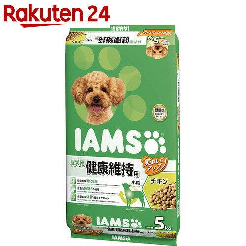 アイムス 成犬用 健康維持用 チキン 小粒 5kg【イチオシ】