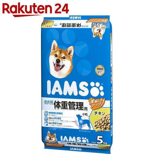 アイムス 成犬用 体重管理用 チキン 小粒 5kg