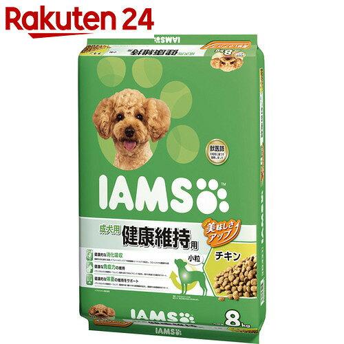 アイムス 成犬用 健康維持用 チキン 小粒 8kg【pet3】