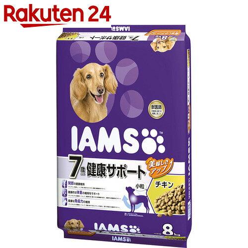 アイムス 7歳以上用 健康サポート チキン 小粒 8kg【pet3】