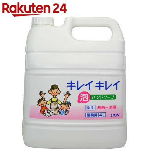 キレイキレイ 薬用泡ハンドソープ 4L【li11alp】