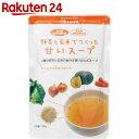 オーサワ 野菜と玄米でつくった甘いスープ 200g【楽天24】[オーサワジャパン スープ(レトルト)]