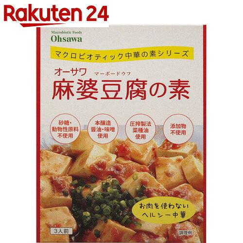 オーサワ 麻婆豆腐の素 180g
