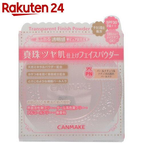 キャンメイク トランスペアレントフィニッシュパウダー PN パールナチュラル【イチオシ】