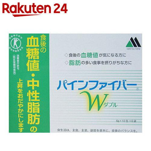 パインファイバー W 6g×10包×6袋