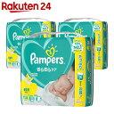 パンパース オムツ さらさらケア テープ 新生児 114枚3パック (342枚入り)【uj1】【pgstp】