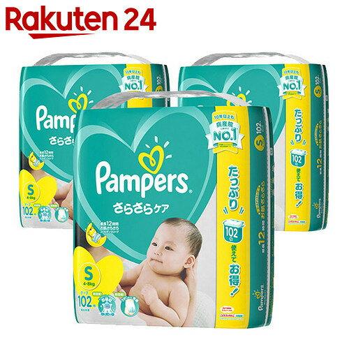 パンパース さらさらケア テープ Sサイズ 102枚×3パック (306枚入り)【uj1】【SPDL_1】【イチオシ】【pgstp】