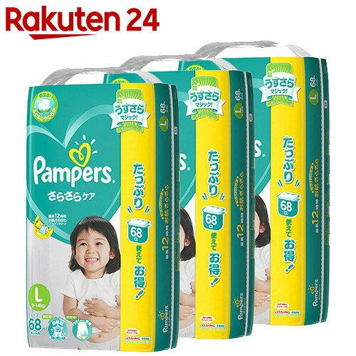 パンパース オムツ さらさらケア テープ Lサイズ 68枚×3パック (204枚入り)【uj1】【mam_p5】