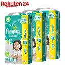 パンパース さらさらケア テープ Lサイズ 68枚×3パック (204枚入り)【uj1】【イチオシ】【pgstp】