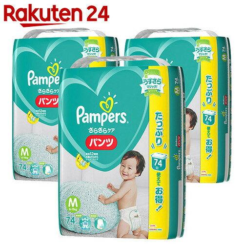 パンパース オムツ さらさらパンツ Mサイズ 74枚3パック (222枚入り)【uj1】【pgstp】【mam_p5】