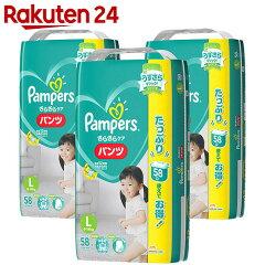 【ケース販売】パンパースオムツさらさらパンツLサイズ58枚×3パック(174枚入り)