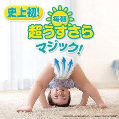 【ケース販売】パンパースオムツさらさらパンツLサイズ58枚×3パック(174枚入り)2枚目