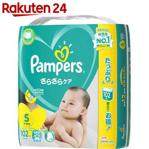 パンパース オムツ さらさらケア テープ Sサイズ 102枚【uj1】【pgstp】【mam_p5】