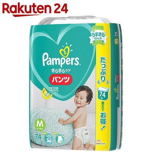 パンパース さらさらケア パンツ Mサイズ 74枚【uj1】【イチオシ】【pgstp】【SPDL_1】