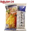 桜井食品 冷しラーメン 123g【楽天24】[桜井食品 インスタント麺(袋)]