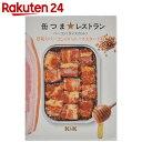 K&K 缶つまレストラン 厚切りベーコンのハニーマスタード味 105g【楽天24】[缶つま ベーコン]