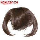 ロジィヴィブ(Rogyvib) 前髪カチューシャスタイル ダークブラウン【楽天24】[Rogyvib つけ前髪(前髪ウィッグ)]