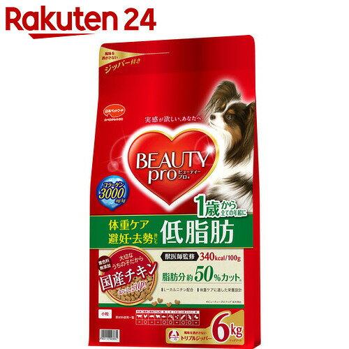 ビューティープロ 低脂肪 1歳から チキン 6kg【イチオシ】