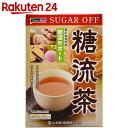 山本漢方 糖流茶 10g×24パック